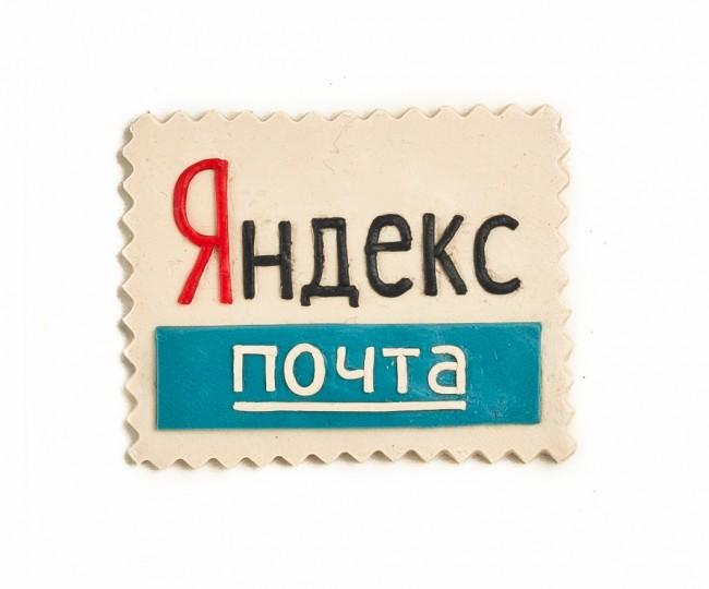 sozdat-elektronnuyu-pochtu-yandeks-№6