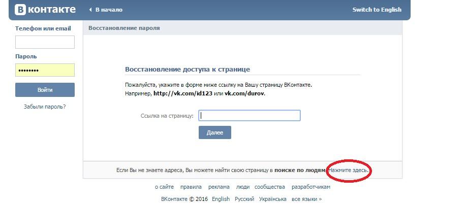 Какие социальные сети любят в России (ТОП-20) - Женский