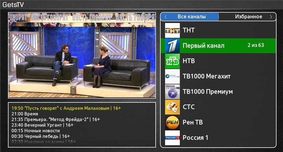 Внешний вид виджета GetsTV для Smart TV