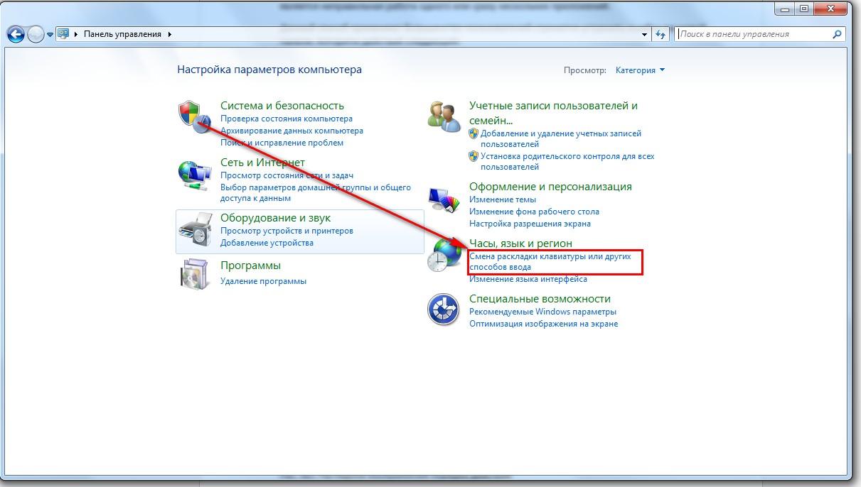 инструкция по работе с прог gmer