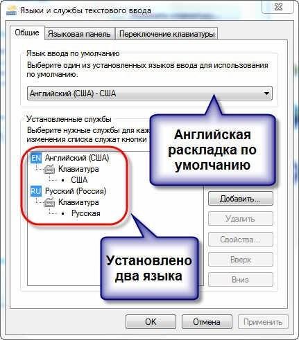Проверка количества активных языков