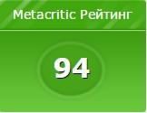 Metacritic Рейтинг: Mass Effect 2