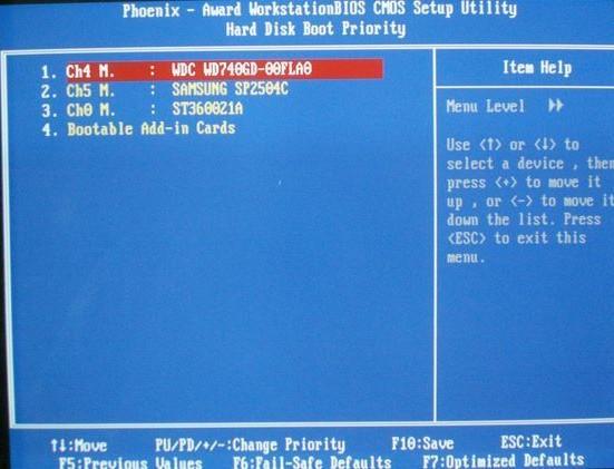 Процесс расстановки приоритета использования жестких дисков в БИОСе