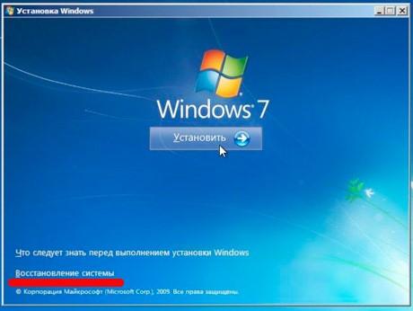 Окно установки операционной системы
