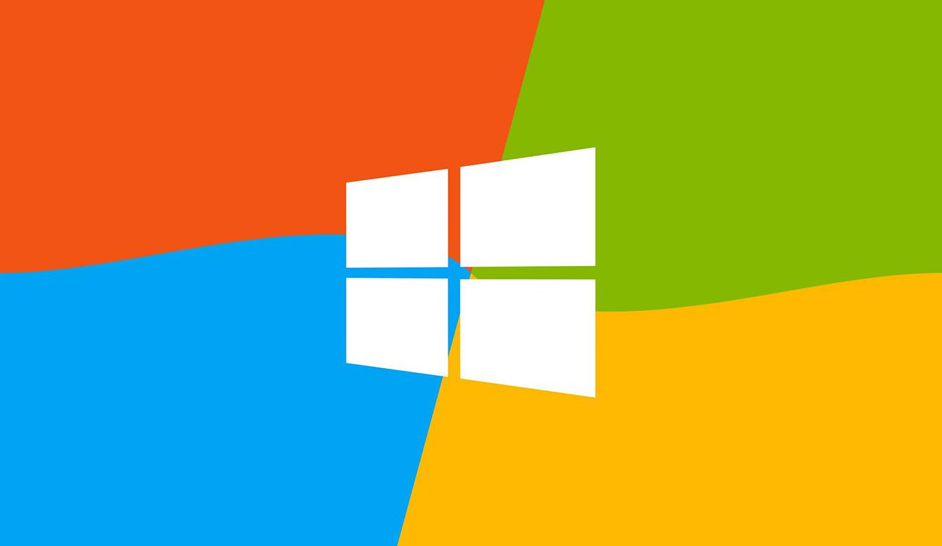 Администрирование Windows