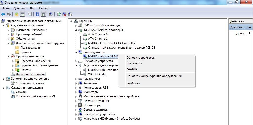 Работа в диспетчере устройств с видеокартой Nvidia
