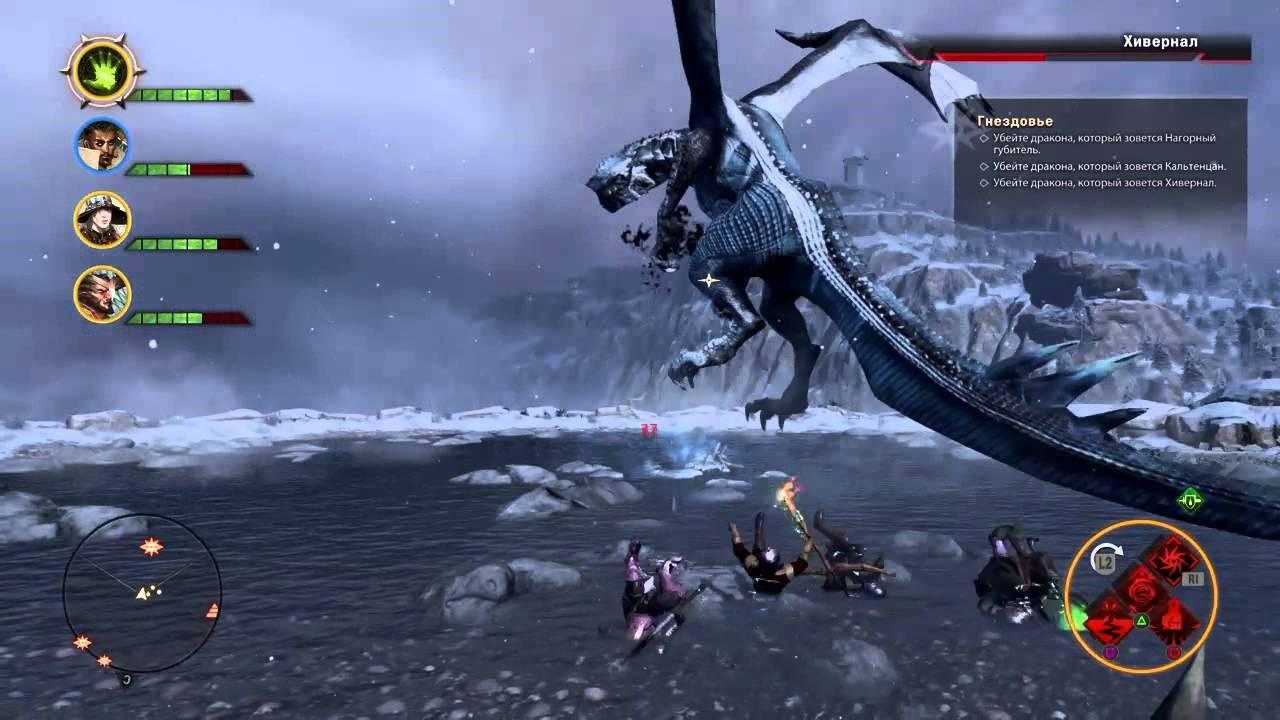 Dragon Age: драконы тоже умирают