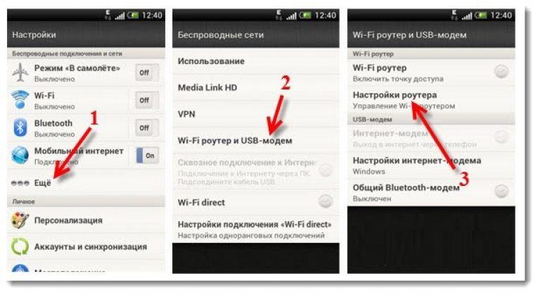 инстаграм работает только через мобильный интернет прост быстр
