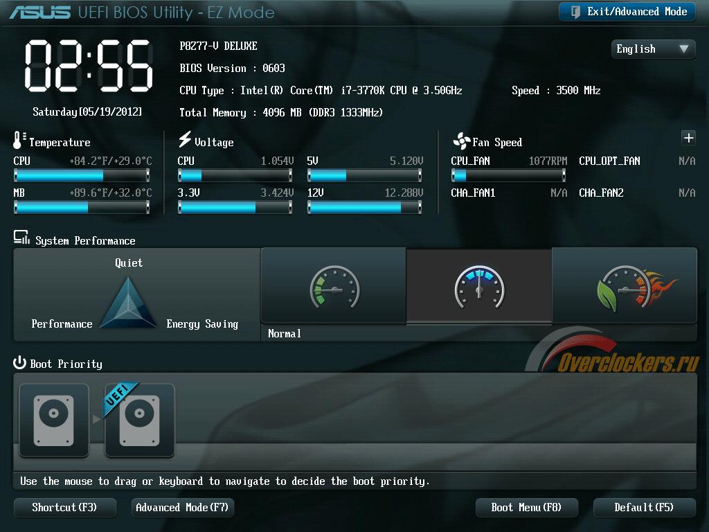 Asus bios setup utility