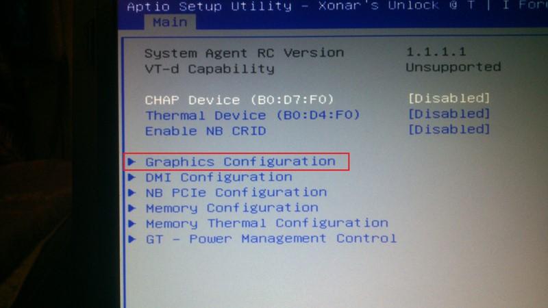 Расположение меню управления графическими картами в BIOS