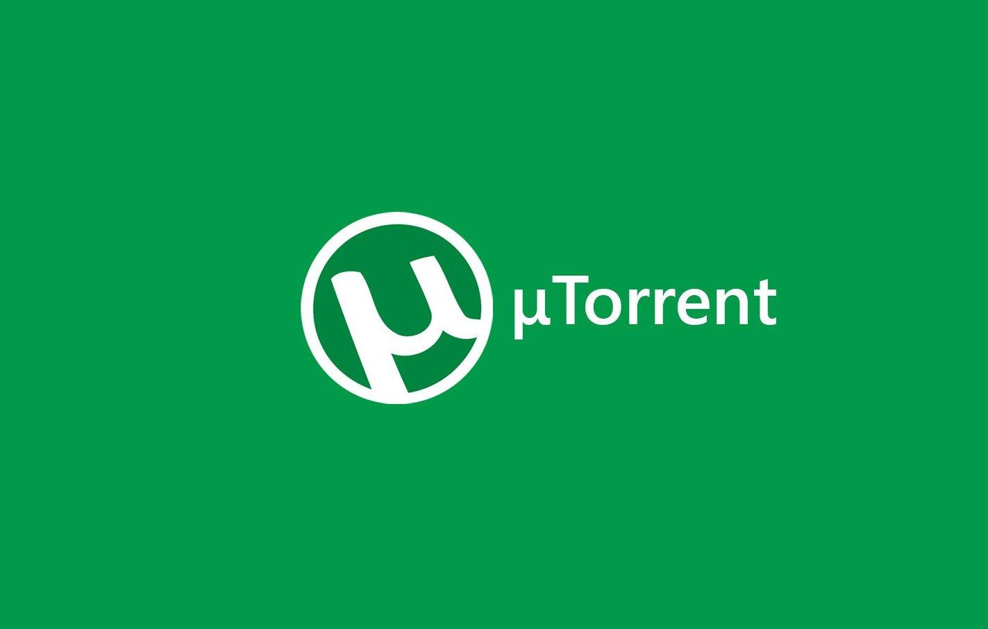 Как пользоваться торрентом