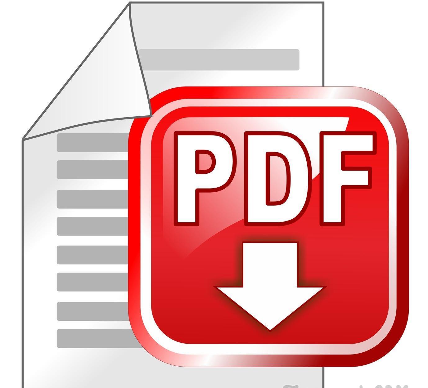 Как редактировать PDF файлы