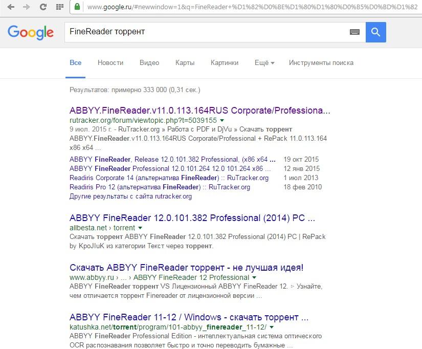 №2. Поиск FineReader в Google