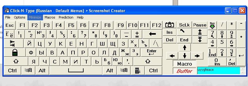 Экранная клавиатура Click-N-Type