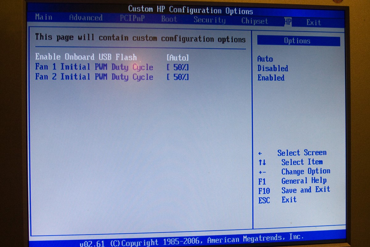 BIOS ноутбука марки HP