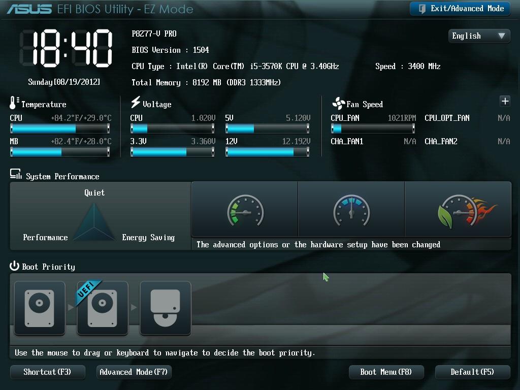 Как зайти в биос на ноутбуке asus windows 8