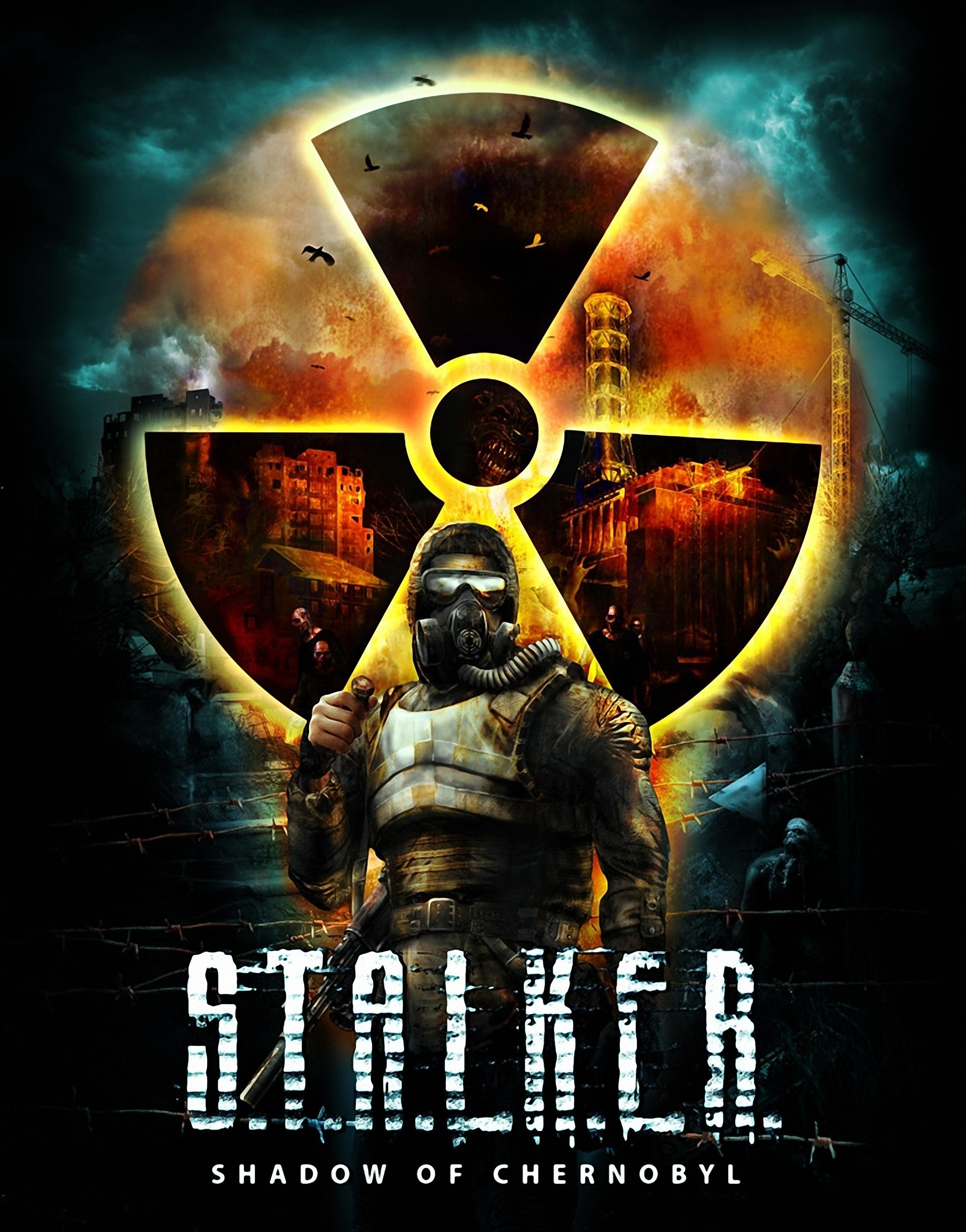 Обложка Stalker