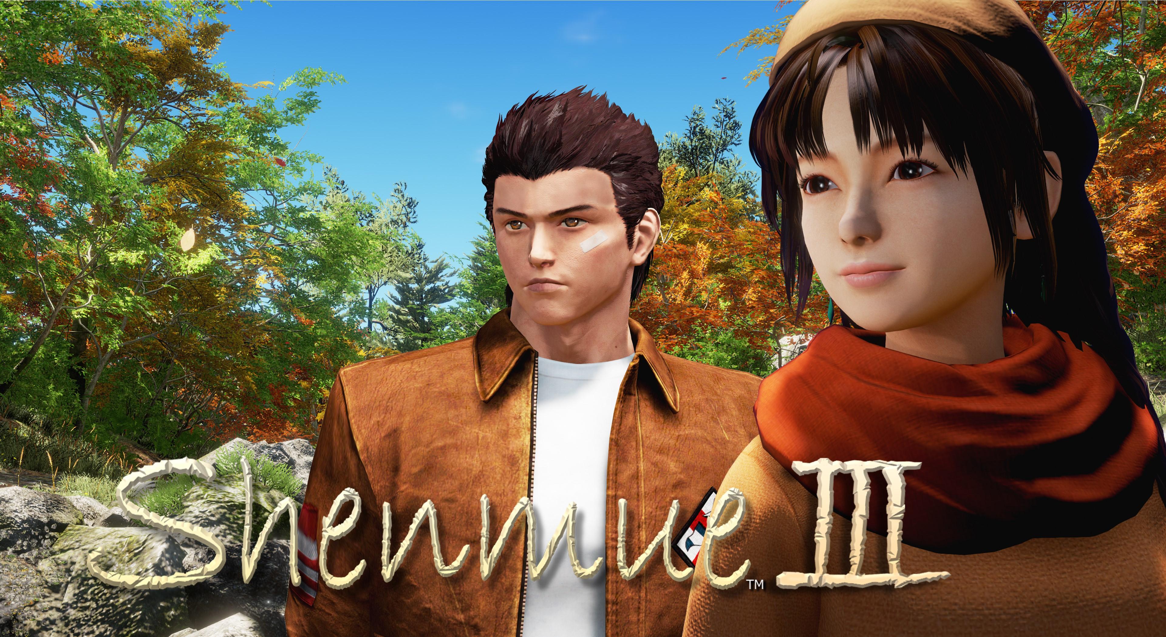 Обложка игры Shenmue