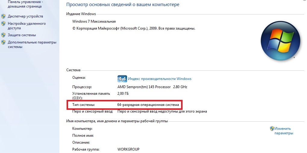 Скачать файл mscvr100 dll