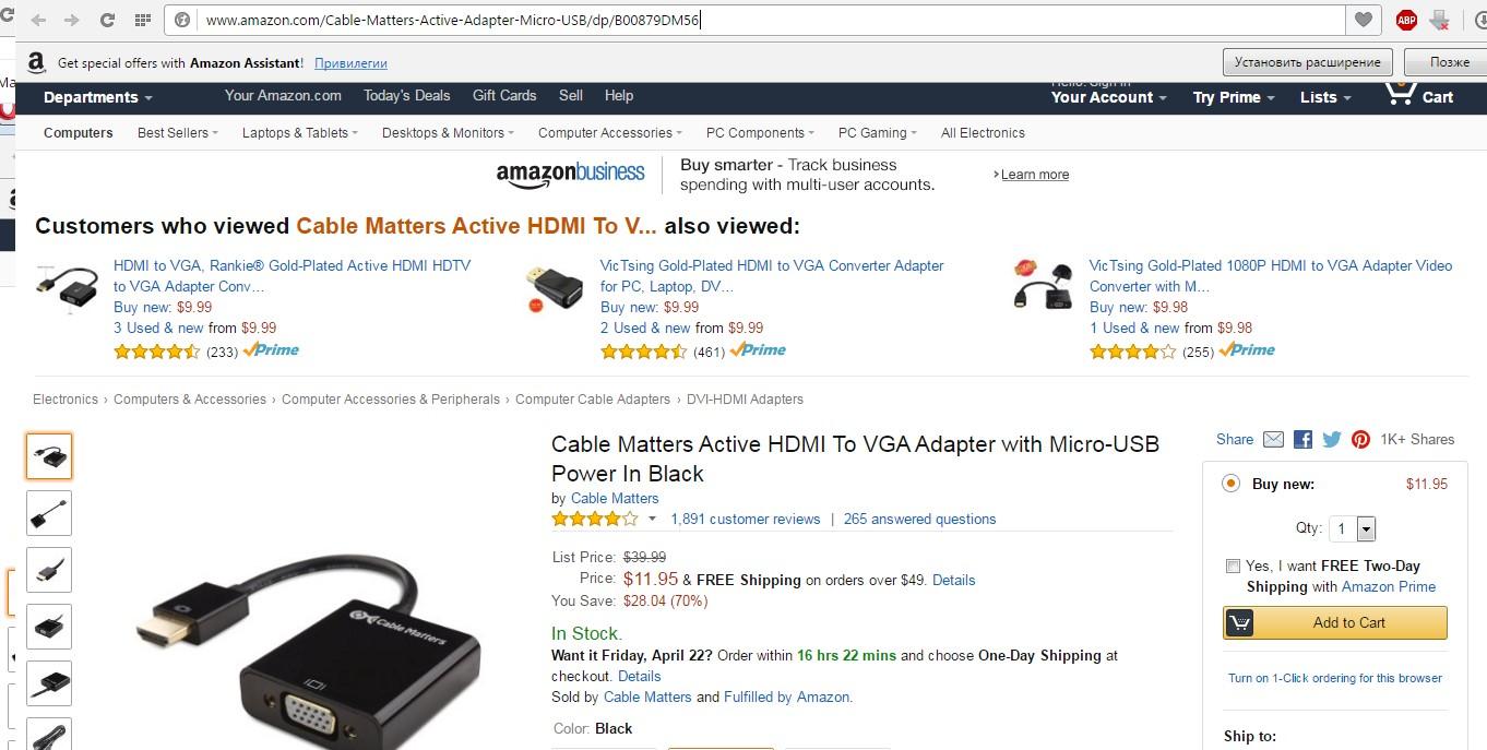 Конвертер HDMI-VGA на amazon.com