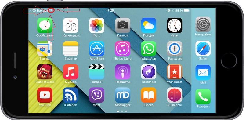 №2. Индикатор сети на iPhone