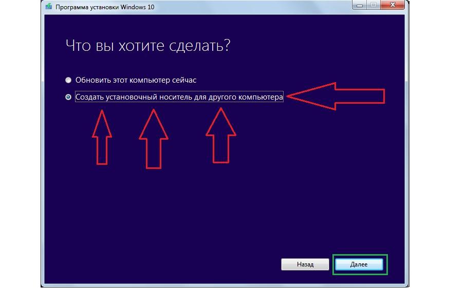 №4. Окно выбора способа скачивания операционной системы