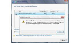 №1. Внешний вид ошибки «Установка Windows невозможна»