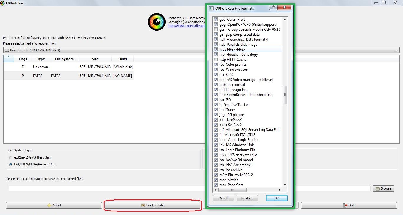 №6. Выбор форматов файлов для восстановления
