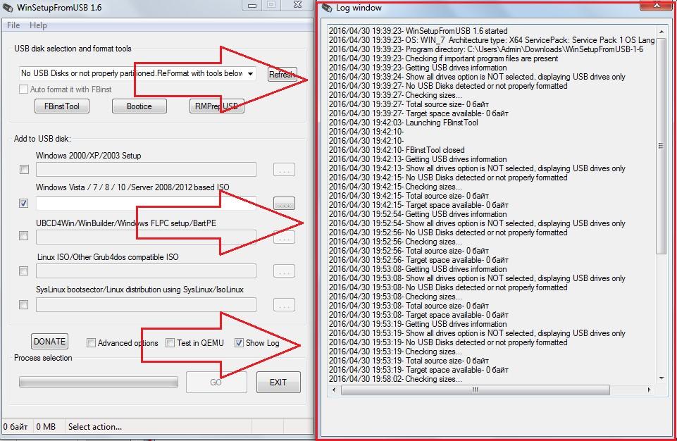 №15. Окно лога записи в WinSetupFromUSB