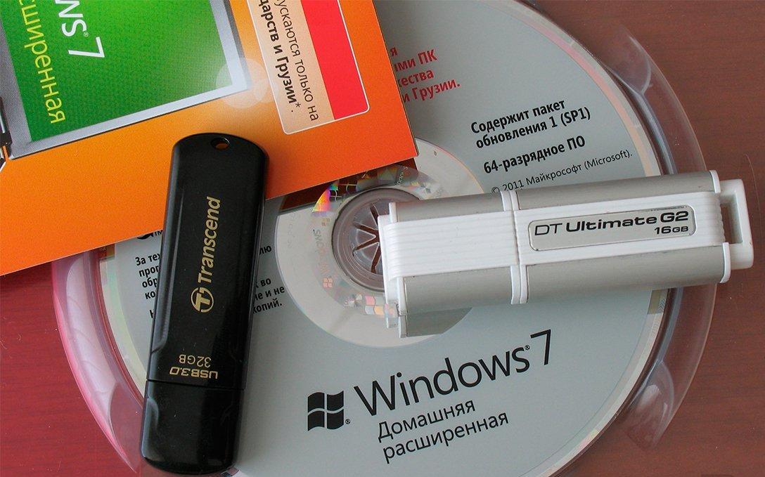 Инструкция по использованию WinSetupFromUSB