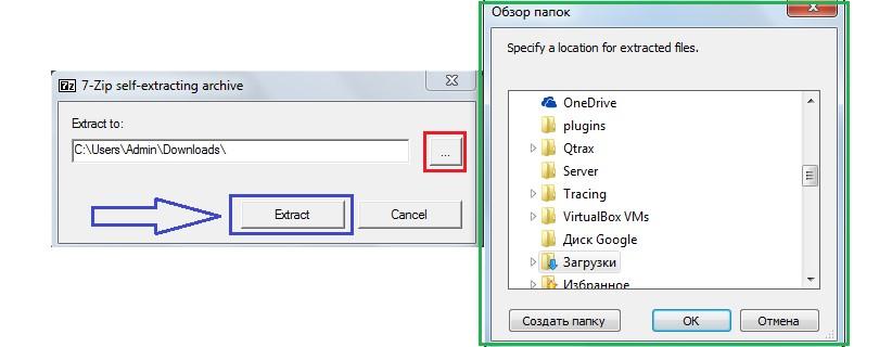 №7. Окно, открывающееся при запуске установочного файла WinSetupFromUSB