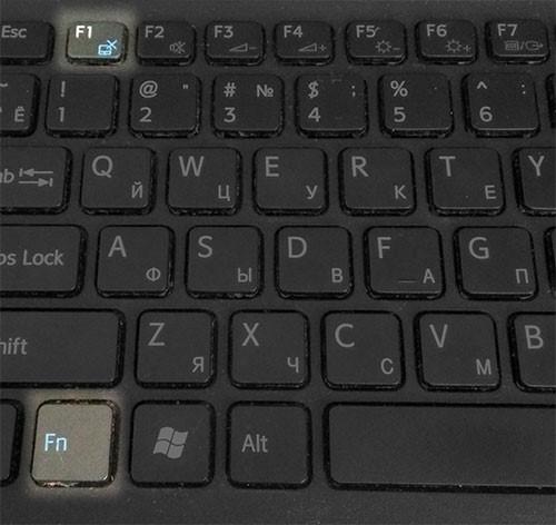 Механическое отключение тачпада на ноутбуках компании Сони
