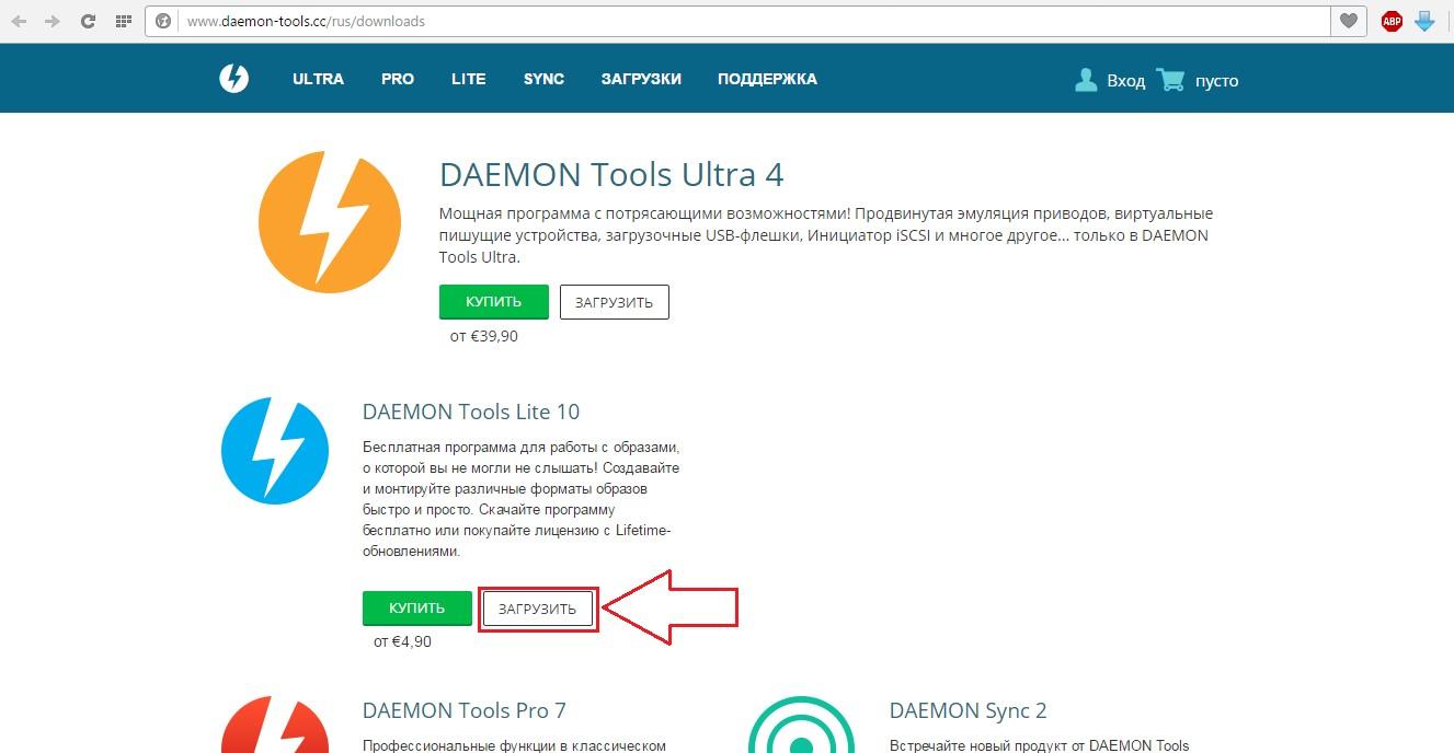 №6. Страница загрузки Daemon Tools