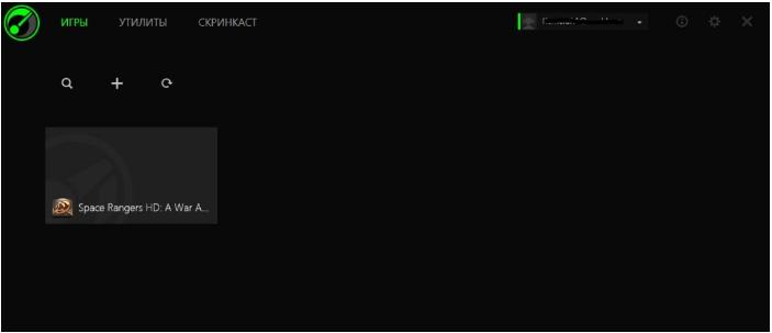 Основное окно приложения razer game booster