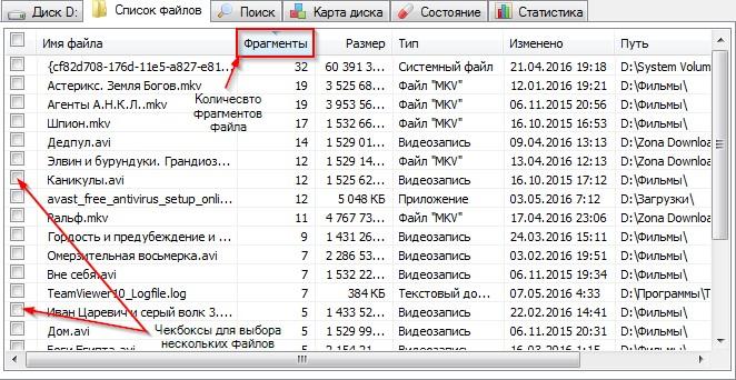 № 8. Перечень всех файлов на диске