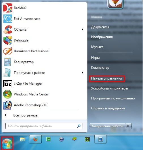 Как в windows 10 сделать папки видимыми в windows