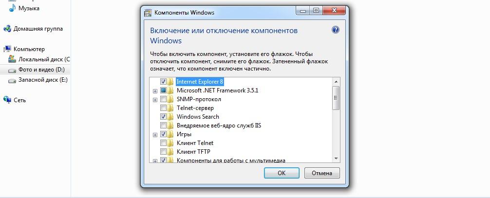 Приложения и утилиты, необходимые для Виндовс 7