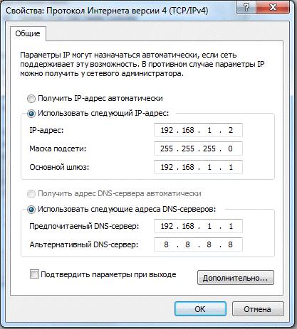 Ручная настройка параметров подключения для роутера tp link