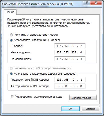 Организация ручной настройки сети для маршрутизаторов D Link