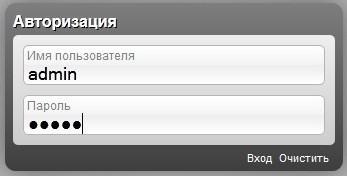 Окно авторизации маршрутизатора d-link