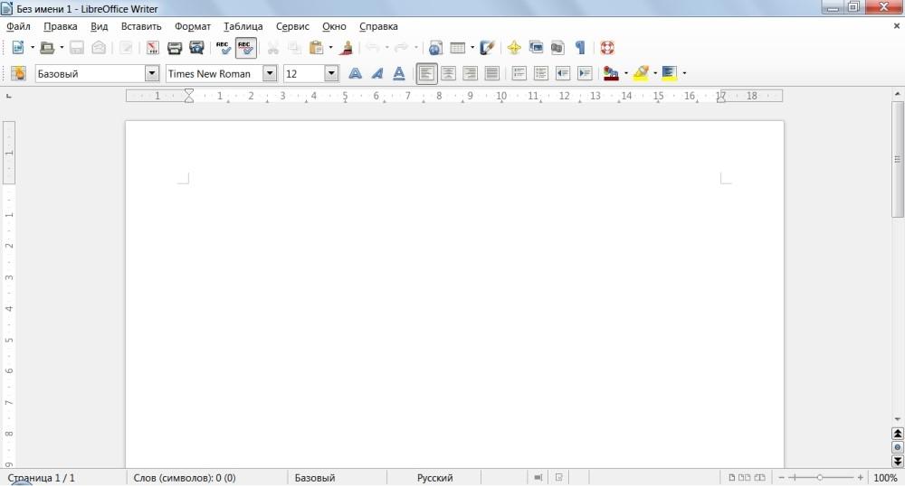 №1. «Текстовый документ» в Libre Office