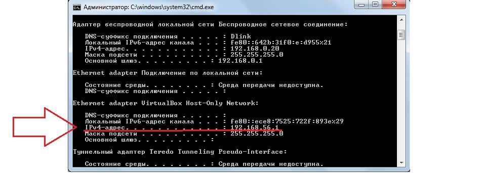 №10. Параметры Ethernet