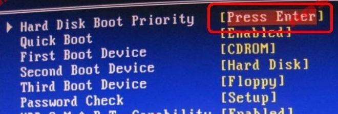 Проставление очереди загрузки всех жестких дисков системы