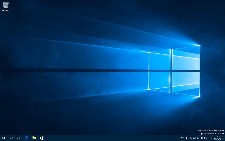 Как поставить значок компьютера на рабочий стол Windows 10