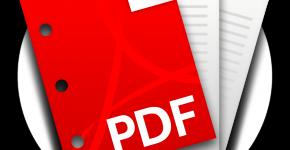 Как уменьшить размер pdf файла