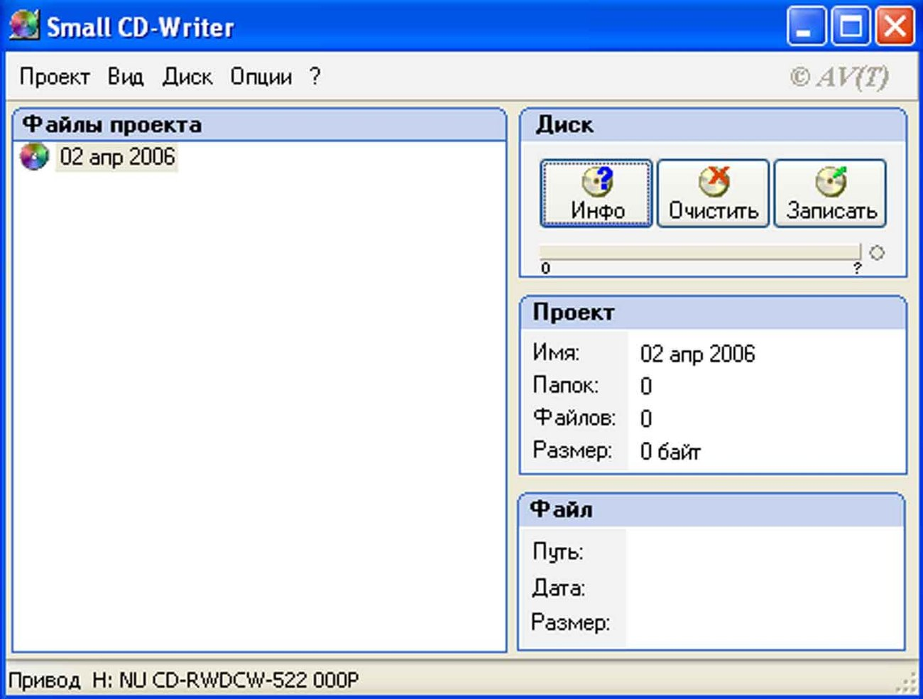 Small CD-Writer