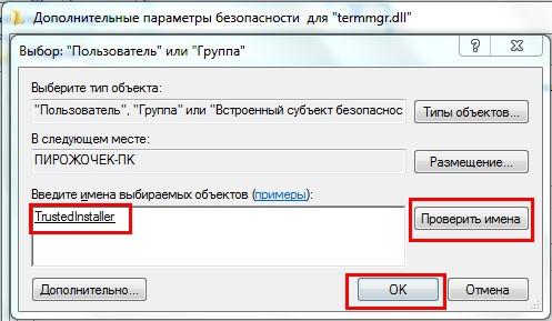 №12. Изменение редактируемого пользователя после проверки имени