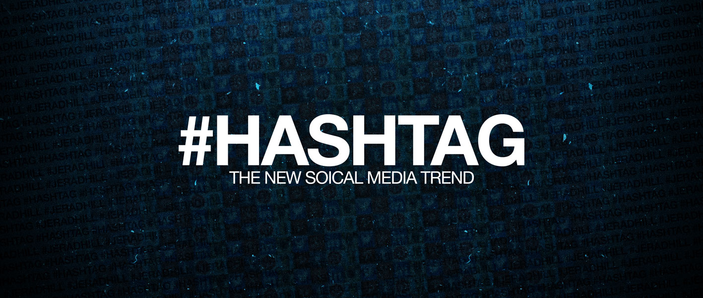 Хэштег – новый тренд в медиа