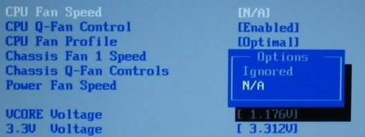 №6. Отключение слежения за работой кулера в BIOS