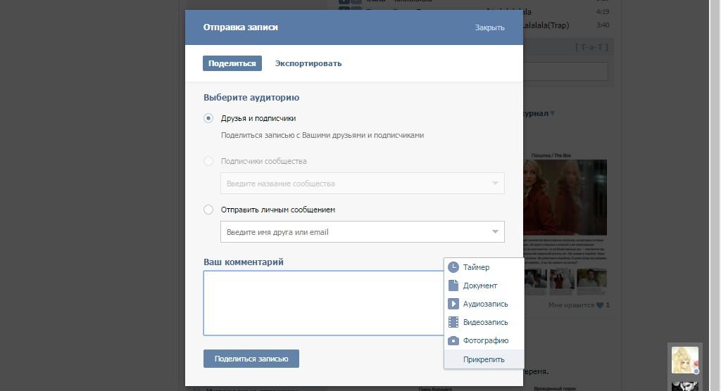 База Паролей Вконтакте  catalogfriends